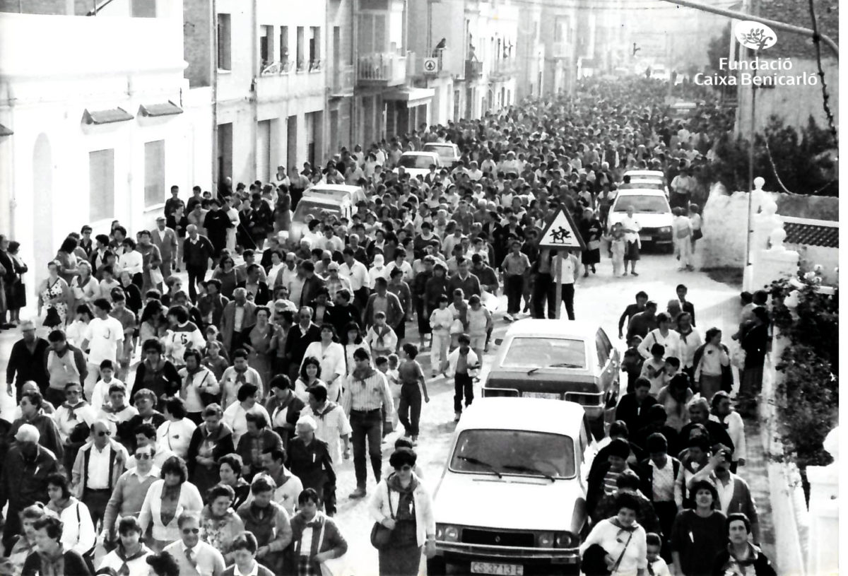 La Fundació Caixa Benicarló oferix una beca per a la catalogació del seu material documental i fotogràfic